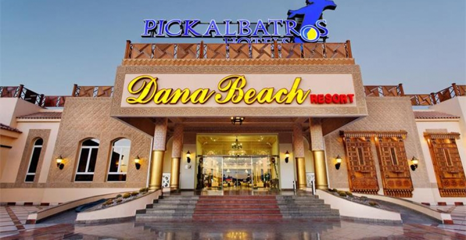 Letovanje Egipat Hurgada Dana Beach Resort 5