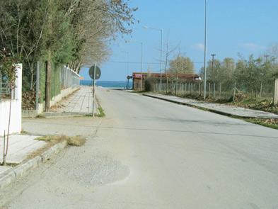 leptokarija vila estia