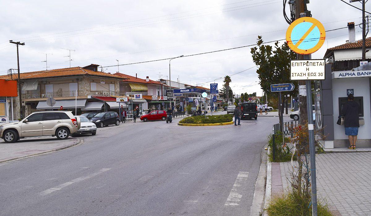 pefkohori vila kassandros